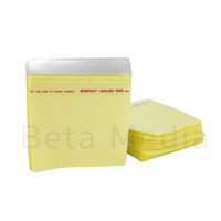 Clear Adhesive Backed CD / DVD Sleeves for Magazines, Books, Binders, Files, Folders